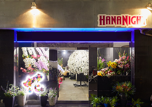 HANA NIGHT FLOWER 心斎橋